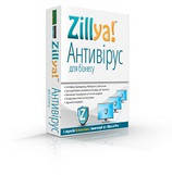 Zillya! Антивірус для бізнесу( 1 ПК/ 1 рік)