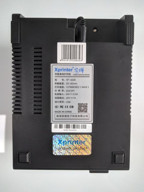 Принтер наклеек Xprinter XP-365B