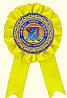Орден подарочный Щирому Українцю и другие