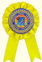 Орден подарочный Щирому Українцю и другие, фото 1