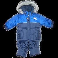 Детский зимний термокомбинезон р. 98: штаны и куртка на флисе и отстегивающейся овчине РСЦ6, фото 1