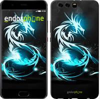 "Чехол на Huawei P10 Plus Бело-голубой огненный дракон ""113u-963-571"""