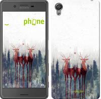 "Чехол на Sony Xperia X Олень ""3960c-446-571"""