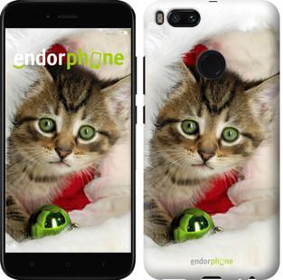 "Чехол на Xiaomi Mi 5X Новогодний котёнок в шапке ""494c-1042-571"""