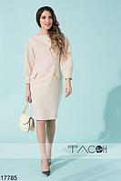 Платье с фальш-карманами