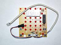 Плата управления для мультиварки Saturn ST-MC9300