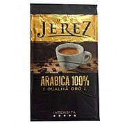 Кофе молотый Don Jerez Arabica 100% Qualita Oro, 250 г (Италия)