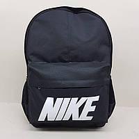 Рюкзак большой однотонный, фото 1