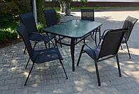 Садовая мебель набор LEKAS Польша, фото 1