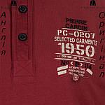 Поло Pierre Cardin багровое | Поло Pierre Cardin багряне, фото 3