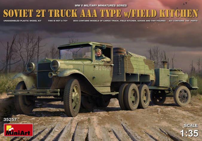 Советский грузовой автомобиль типа AAA с полевой кухней. 1/35 MINIART 35257, фото 2