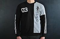 Спортивная кофта Adidas черно-серая