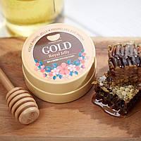 Гидрогелевые патчи для глаз с золотом и маточным молочком Koelf Hydrogel Eye Patch Gold & Royal Jelly
