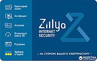 Zillya! Internet Security ( 1 ПК/ 1 рік)