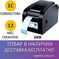 Принтер для печати этикеток/бирок/наклеек  Xprinter XP-350B, фото 1
