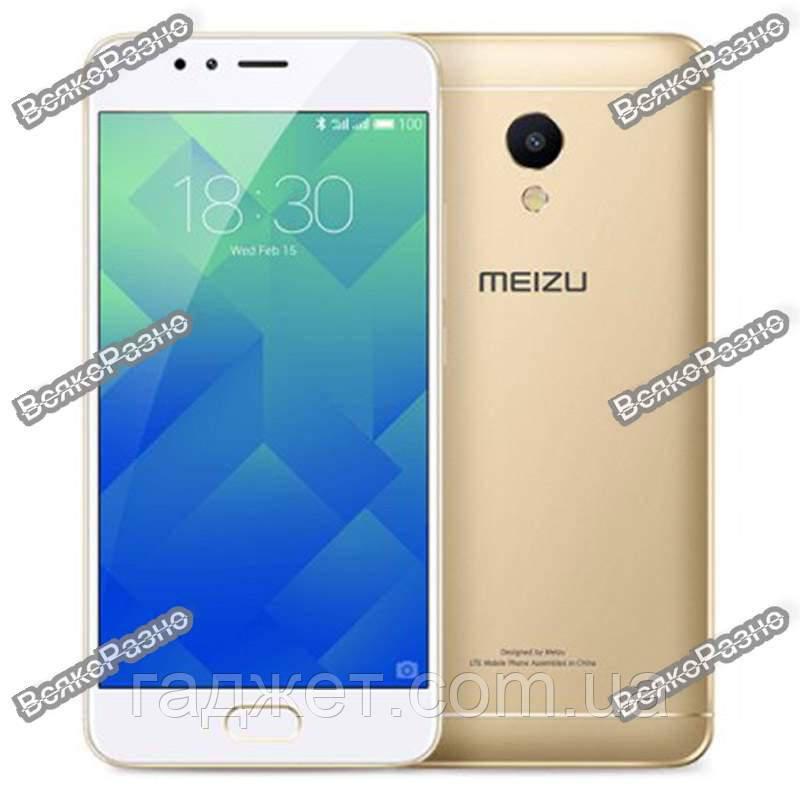 Смартфон Meizu m5s 3/32Gb  Gold M612H. Смартфон Meizu M5S M612H Gold