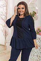 """Женский деловой брючный костюм """"FRASH"""" с блузой (большие размеры), фото 2"""