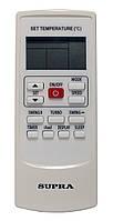 Оригинальный пульт для кондиционера SUPRA YKR-H/512E