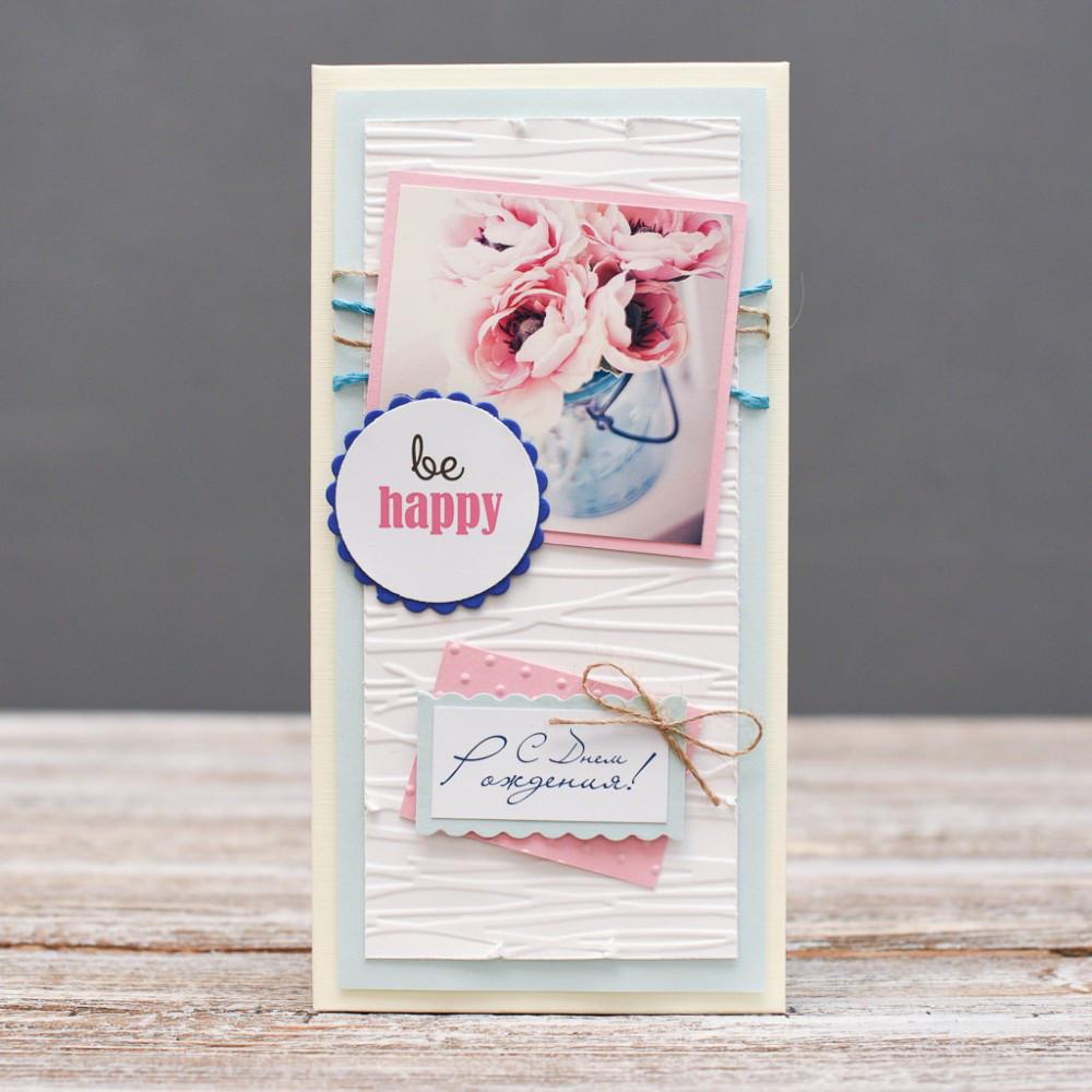Открытка конверт С Днём Рождения be happy