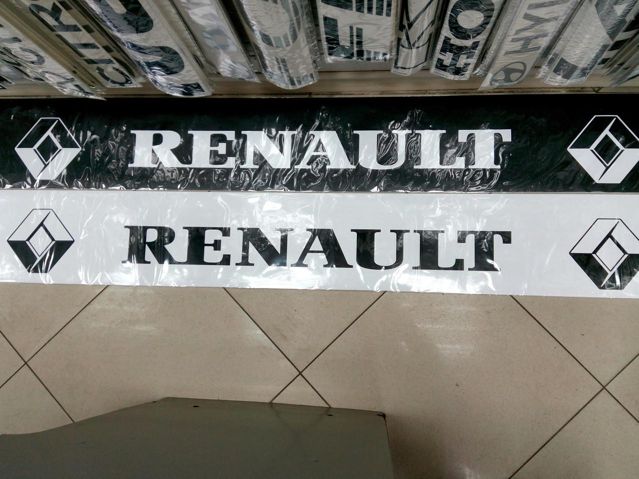 Наклейка на лобовое стекло на  RENAULT BUS  180х20 см