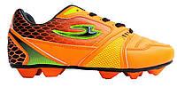 Бутсы футбольные детские Lancast (31-35р), фото 1