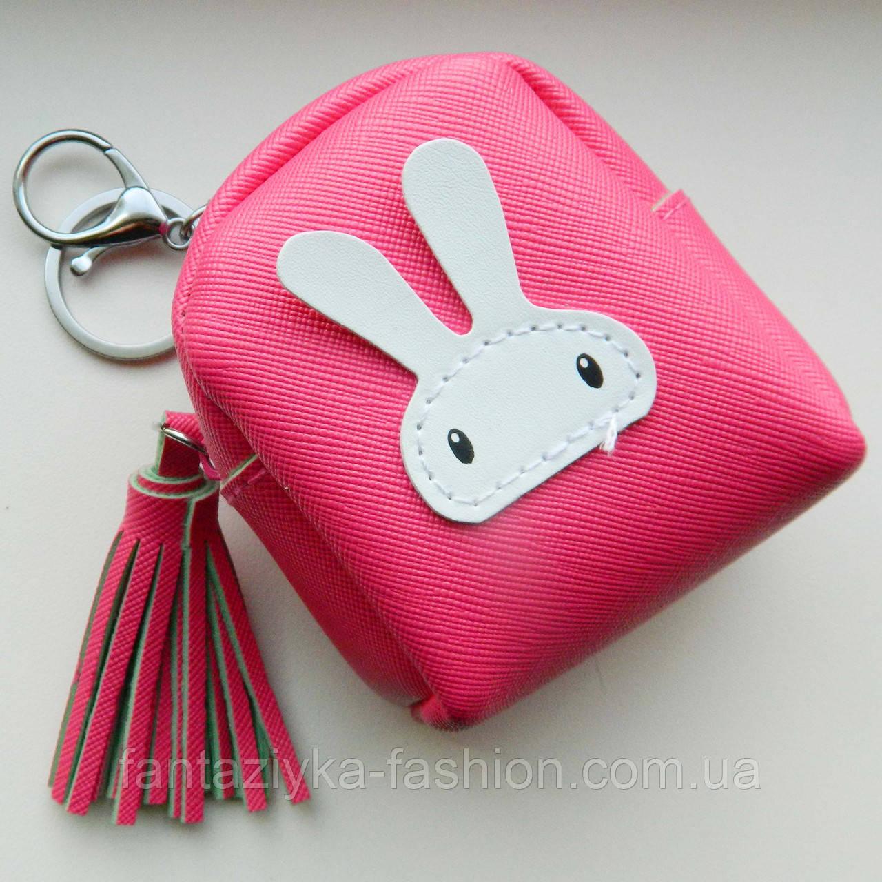 Брелок рюкзак маленький розовый с кисточкой