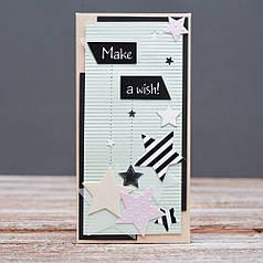 Открытка конверт Make a wish Звёзды