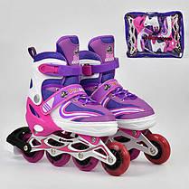 Детские раздвижные ролики Best Roller А 24740 / 2240 р. 30-33, розовый, фото 2