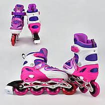 Детские раздвижные ролики Best Roller А 24740 / 2240 р. 30-33, розовый, фото 3