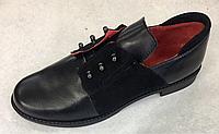 Туфли мокасины женские, фото 1