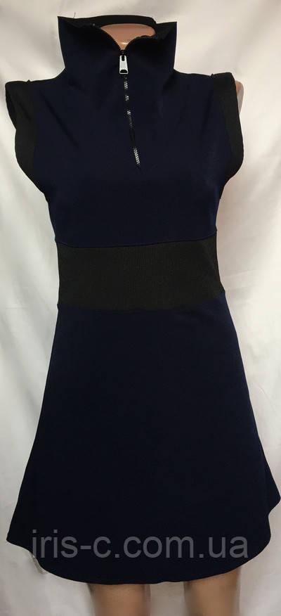 Платье ZARA, темно - синее, неопрен размер  S