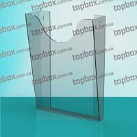 Карман из акрила под формат A4 (210x297) вертикальный. Глубина 70-25 мм