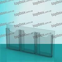Акриловые карманы (3 шт.) на стену под формат A5 (150x210) вертикальные. Глубина 25 мм