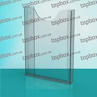 Акриловый прозрачный карман для полиграфии под формат А4 (210x297) вертикальный. Глубина 30 мм