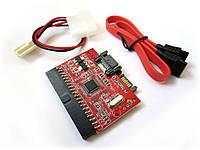 Переходник SATA -IDE для ПК двухсторонний  Красный