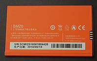 Оригинальная батарея Xiaomi Mi2/Mi2s/M2 (BM20)