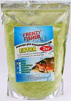 """Прикормка Frenzy Fisher """"Империя""""для рыбы, экстра анис, 2000гр, прикормка для рыбалки Frenzy Fisher, анис для прикормки рыбы Frenzy Fisher"""