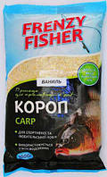 "Прикормка Frenzy Fisher ""Империя"" для рыбы, 1000гр, карп-ваниль, прикормка для рыбалки Frenzy Fisher, прикормка ванильная для ловли карпа Frenzy"