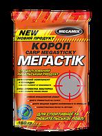 """Клей-Мастырка Мегамикс """"Мегастик"""" для клейковины прикормки, 150гр, карп, мастырка для прикормки карпа Мегамикс, рыболовный клей для рыбалки Мегамикс"""