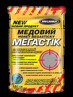 """Клей-Мастырка Мегамикс """"Мегастик"""" для клейковины прикормки, медовый, 150гр, мастырка медвая для прикормки Мегамикс, рыболовный клей для рыбалки"""