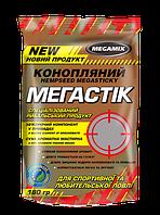 """Клей-Мастырка Мегамикс """"Мегастик"""" для клейковины прикормки, конопляный, 150гр, мастырка конопляная для прикормки Мегамикс, рыболовный клей для рыбалки"""