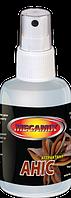 """Спрей Мегамикс """"Анис"""" для рыбалки, объем 50мл, спрей для прикормки рыбы Мегамикс, спрей анисовый для ловли рыбы Мегамикс"""