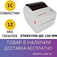 Термопринтер печати этикеток Rongta RP410 (интеллектуальная печать), фото 1
