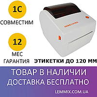 Термопринтер для печати этикеток Rongta RP410 (интеллектуальная печать)