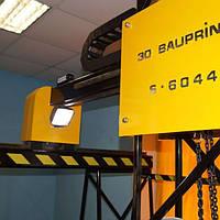 3D - принтер АМТ S-6044  | Строительный 3D - принтер, фото 1