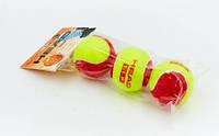 Мяч для большого тенниса HEAD (3шт) 578213 TIP RED (для детей 5-8 лет, в пакете)