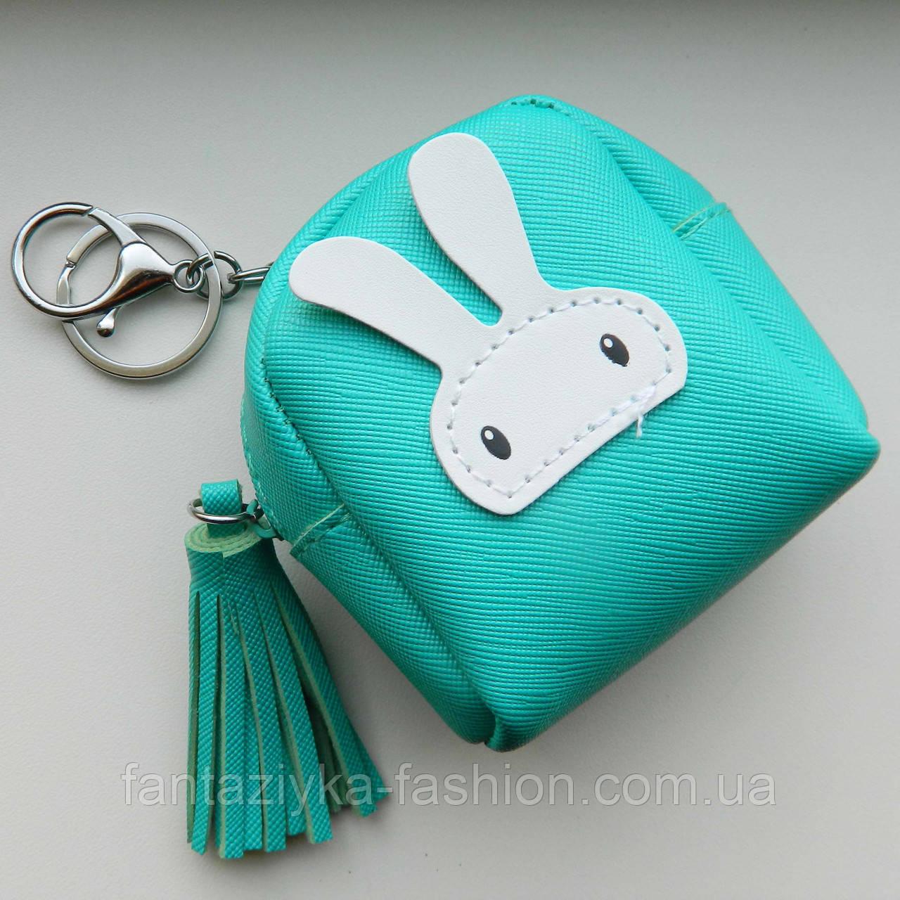 Брелок мини рюкзак бирюзовый с кисточкой