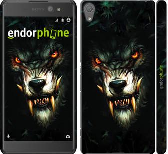 "Чехол на Sony Xperia XA Ultra Dual F3212 Дьявольский волк ""833c-391-571"""