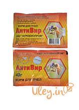 Антивир 1 пакет 40 гр. (порошок)