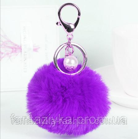 Брелок помпон фиолетовый меховой с бусинкой